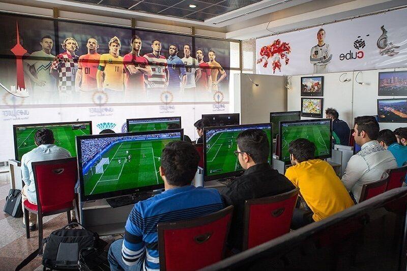 game iran-bazi-psn.ir