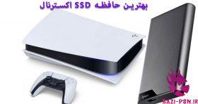 بهترین حافظه SSD اکسترنال
