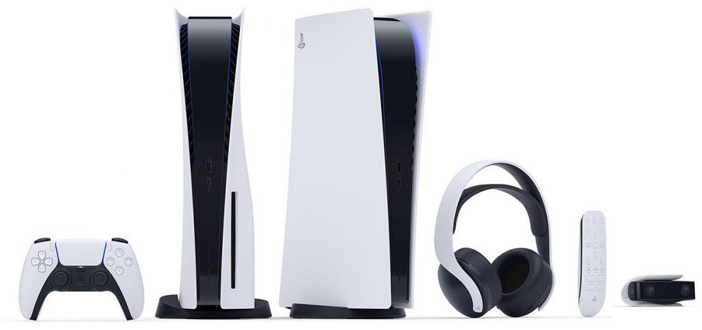PlayStation 5 accessories-bazi-psn.ir